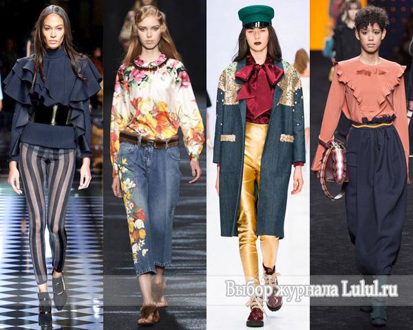 осеняя мода 2016