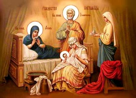Праздник Рождество Пресвятой Богородицы 21 сентября