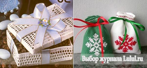 Идеи упаковки подарков. Упаковка для новогодних подарков