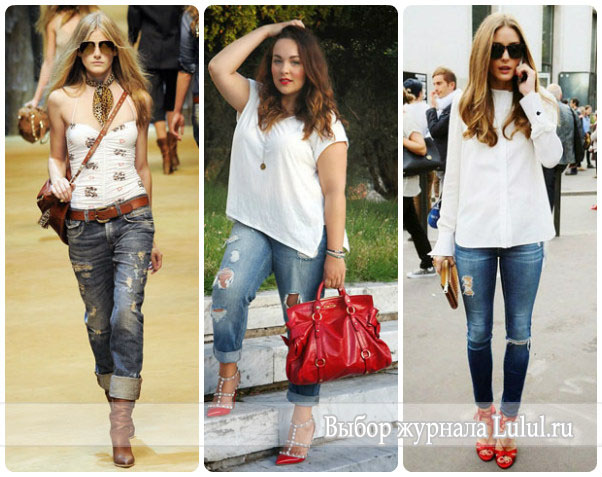 Что и с чем носить рваные джинсы? Модные образы, обувь, аксессуары