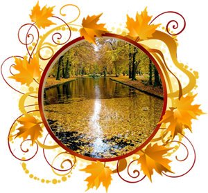 Народные приметы на 25 октября день Прова, день Андрея