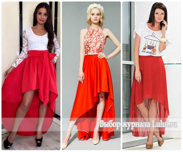 ассиметричная длинная красная юбка