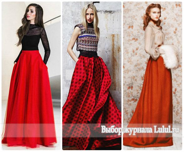 С чем носить широкую длинную красную юбку