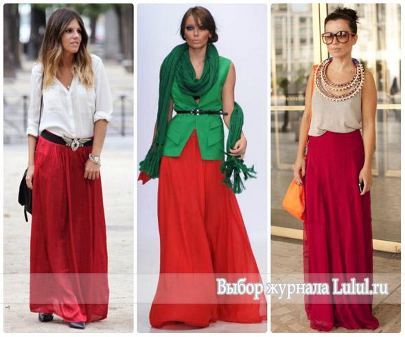 Шифоновая красная длинная юбка с чем носить?