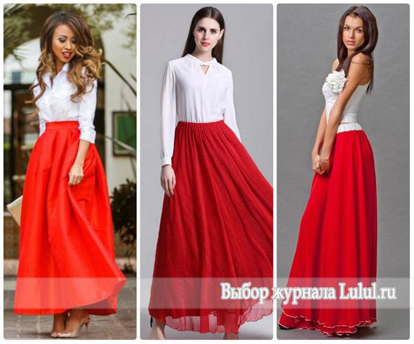 Длинная красная юбка с белой блузкой