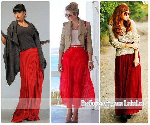 С чем носить плиссированную красную юбку