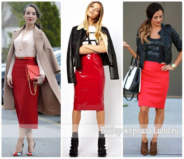 красная юбка карандаш и верхняя одежда фото