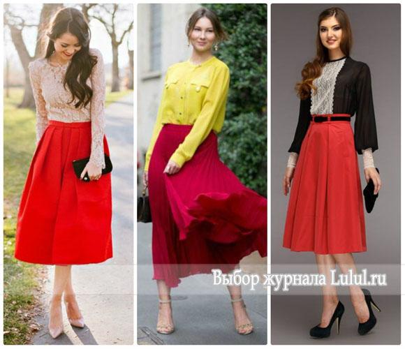 Красная юбка со складками