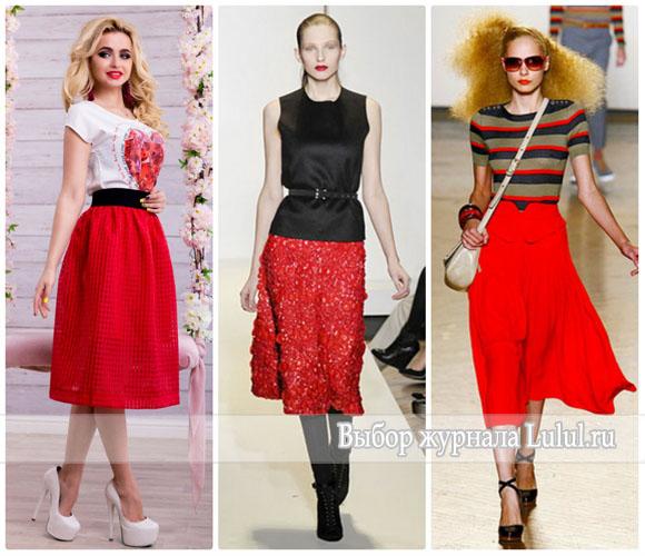красная юбка полусолнце с чем носить