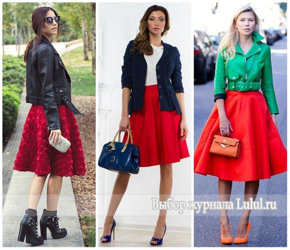 с чем носить красную юбку солнце