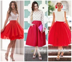 Пышная красная юбка с чем носить фото