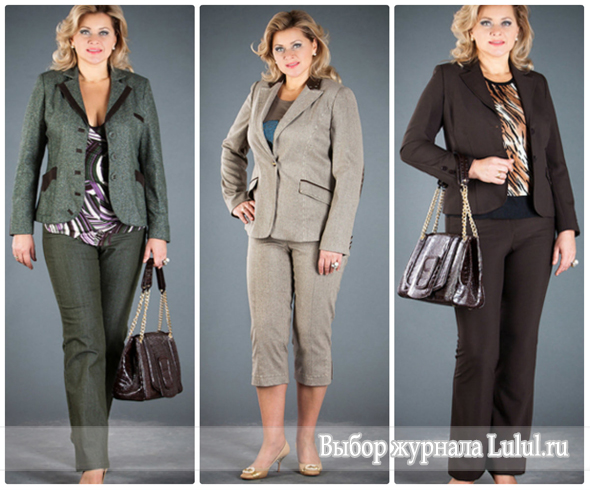 Одежда для женщин после 50 лет