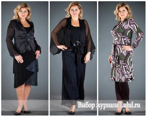 Одежда на выход для женщин после 50 лет