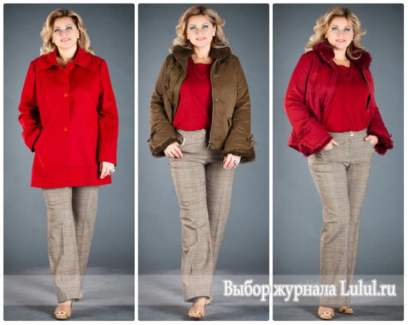 вержняя одежда для женщин после 50 лет