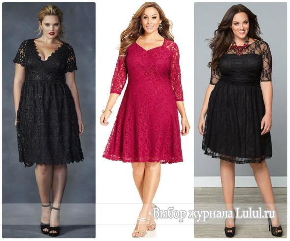 Вечерние платья из кружева для полных женщин