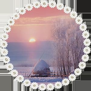 Народные приметы на 17 января день Феокстиста и Зосима