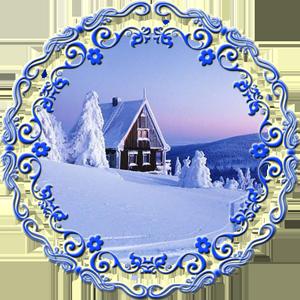 Народные приметы на 20 января день памяти Иоанна Крестителя