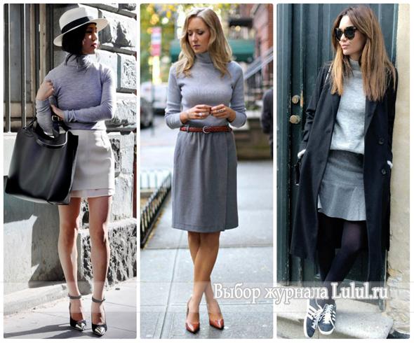 Серый цвет водолазки и юбка фото